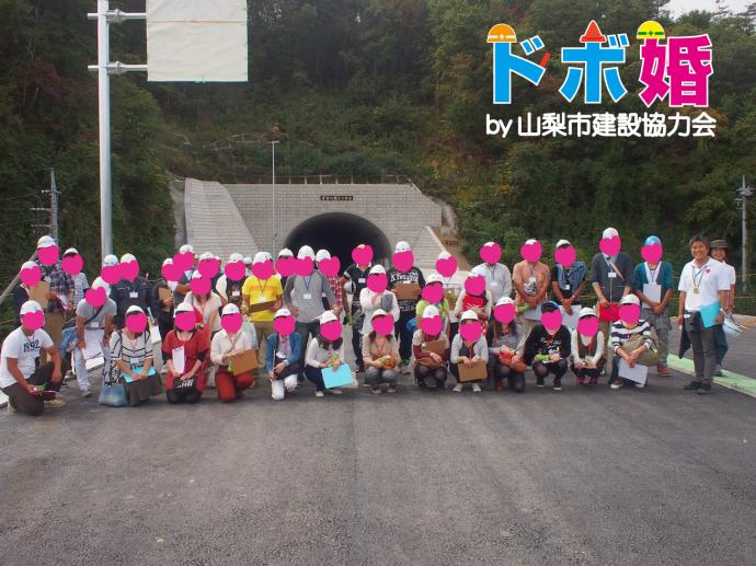 完成後、万力八幡トンネルを通った時は是非思い出して下さい♪